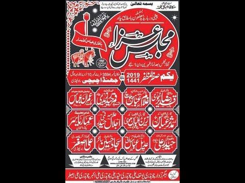 Live Majlis Aza 01 Safar Jhanda chichi Rwp 2019