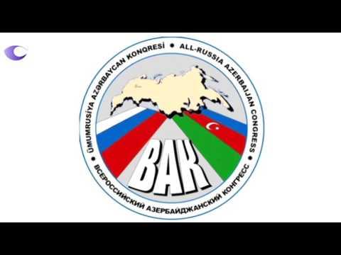 Azərbaycan XİN ÜAK-ın ləğvi barədə qərara münasibət bildirdi
