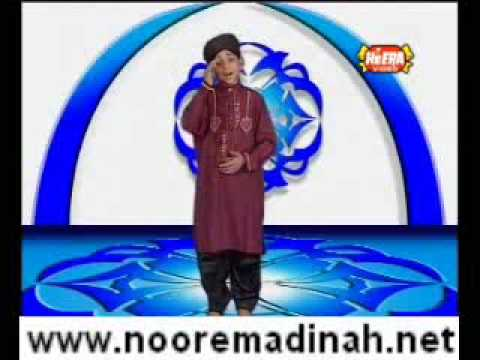 Naat By Farhan Qadri video