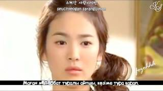 Watch Lyn Geu Deh Ji Geum video