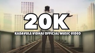 Kadavule Vidai Official Music Video  Rayan musical