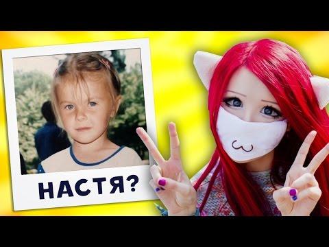 Угадай Ютубера по Детскому Фото / Как выглядел в детстве Ивангай?