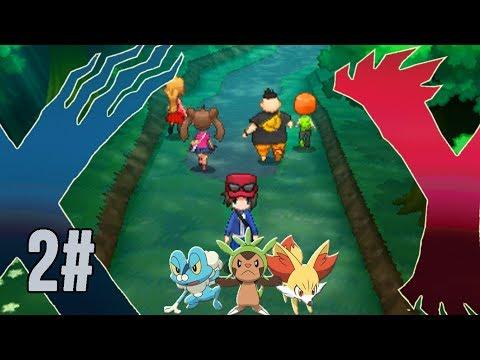 Guida Pokemon X Parte 2 Il Bosco Novartopoli