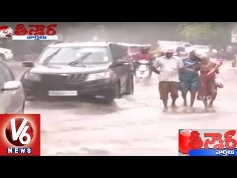 Cyclone Rovan Lashes Out Tamil Nadu State | Teenmaar News | V6 News