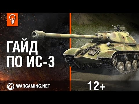 World of Tanks.   -3