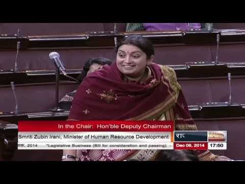 Reply of HRD Minister Smriti Irani on the discussion on The Central Universities (Amnd) Bill, 2014