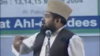 islam does not support terrorism by Sheikh Meraj  Hafizaullah