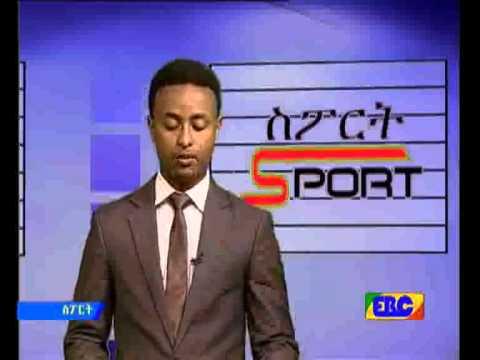 Sport Evening  News Ebc Ethiopia May 21, 2015