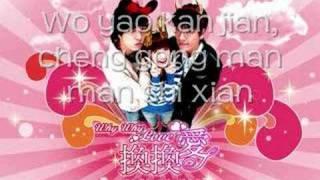 Watch Kingone Wang Wo Yao De Shi Jie video