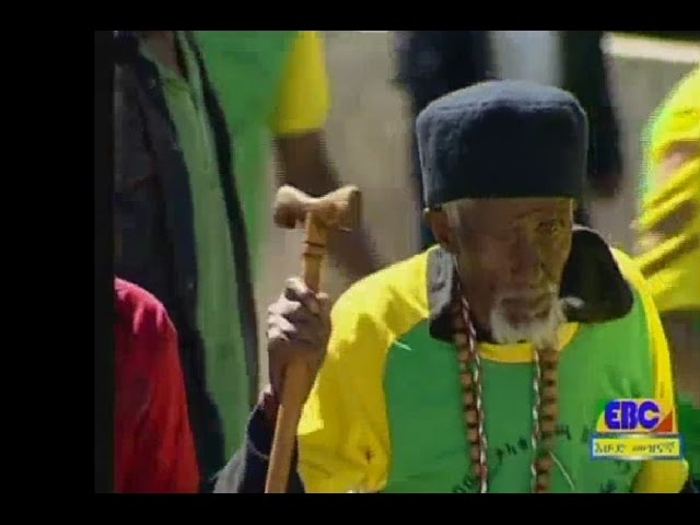 The 95 Years Old Man On The Ethiopia Great Run