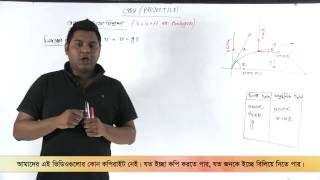 02. Analysis of Velocity in Case of Projectile | প্রাসের ক্ষেত্রে বেগ বিশ্লেষণ | OnnoRokom Pathshala
