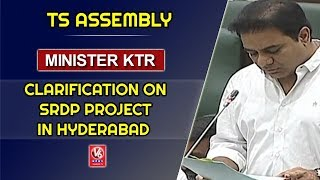 Minister KTR Clarification On SRDP Project In Hyderabad | Telangana Assembly
