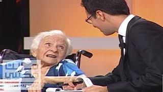 سيدة عمرها قرن: شاهدوا ما هو برنامجها المفضل