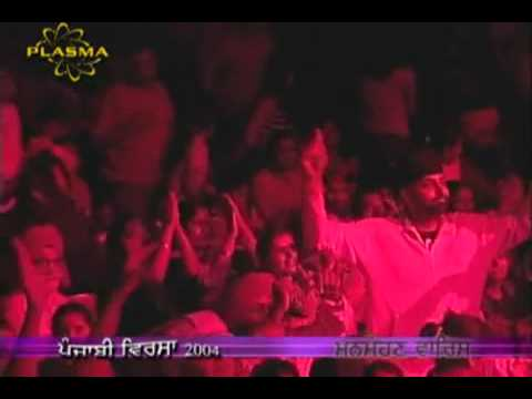 Punjabi Virsa 2004 Part 2 Manmohan Waris video