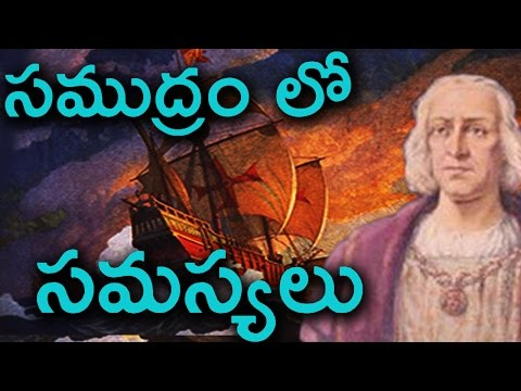 an introduction to the history and life of columbus Death of christopher columbus the discoverer of the americas had a strong sense of divine intervention in his life the world's finest history magazine.