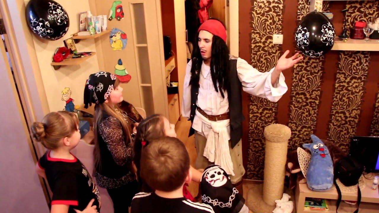 Конкурсы для пиратской вечеринки детей