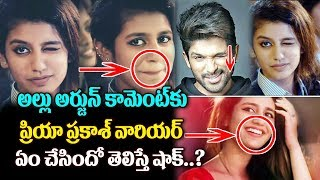 Priya Varrier Reaction On Allu Arjun Compliment | Oru Aadhar Love | Celebrity Latest News | TTM