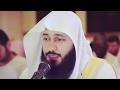 Sheikh Abdul Rahman Al Ossi   Juz Tabarak