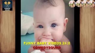 FUNNY BABY VIDEOS 24 II COMEDYSQUAD