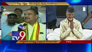 Nothing wrong with Balakrishna's comments || AP TDP Chief Kala Venkat Rao