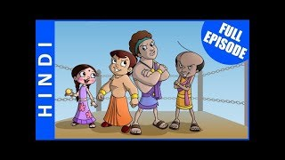 Bheem vs Hercules - Chhota Bheem Full Episodes in Hindi