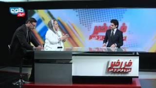 TOLOnews 06 July 2015 FARAKHABAR