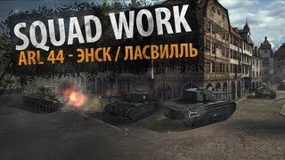 Добро пожаловать в Цирк! (ARL 44 - Энск / Ласвилль)
