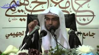 محاضرة بعنوان ( إِنَّا كَذَٰلِكَ نَجْزِي الْمُحْسِنِينَ ) :ــ الشيخ صالح المغامسي