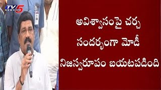 Minister Ganta Srinivasa Rao Over TDP No Confidence Motion