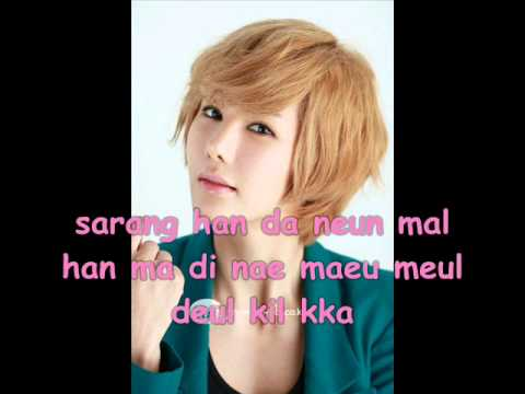 KimJungAh(After School) - You're Cute Simple Rom Lyric (Pasta OST.).wmv