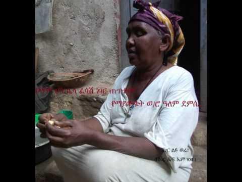 Ethiopian Mother refuses to drink fluids
