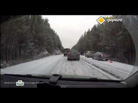 Аварии на заснеженных дорогах