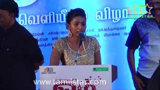 OM Audio Launch | Bharathi Raja