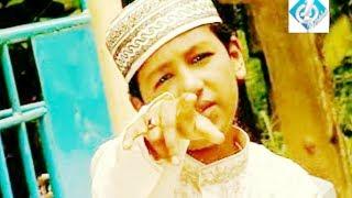 Sono Momin Musolmaano । Bangla folk & sufi song by Abu Sayed