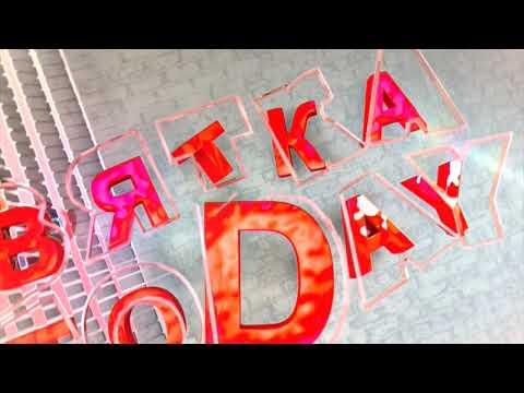 """Вятка Today"" выпуск 21.11.2017"