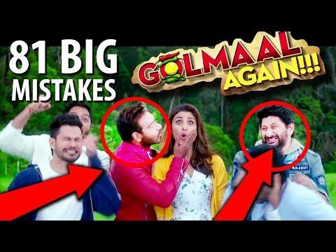 81 BIG MISTAKES | GOLMAAL AGAIN | Full Hindi Movie | Ajay Devgn thumbnail