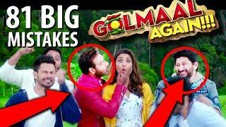 81 BIG MISTAKES | GOLMAAL AGAIN | Full Hindi Movie | Ajay Devgn