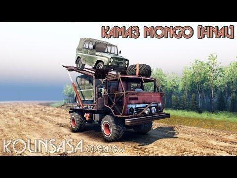 KamAZ Mongo [Final]