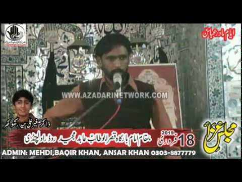 Live Majlis 18 Feb 2019 || Imambargah Qasar Abu Talib(AS) Rawalpindi ||