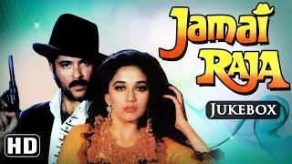 download lagu All Songs Of Jamai Raja {} - Anil Kapoor gratis