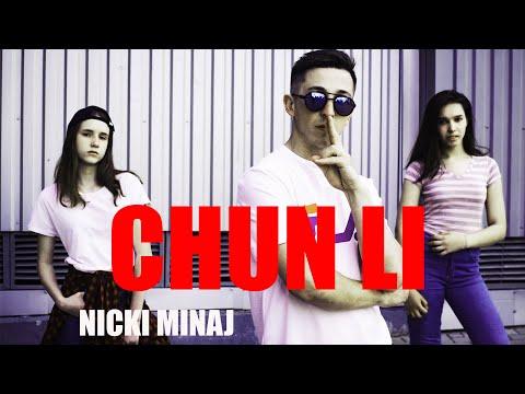 Nicki Minaj - Chun-Li | Dance | Ruslan Shakirov Choreography