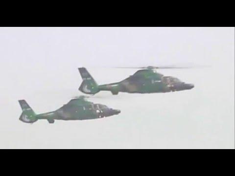 BANGLADESH AIR FORCE
