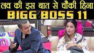 Bigg Boss 11: Hina Khan SHOCKED after hearing this from Luv Tyagi ! | FilmiBeat