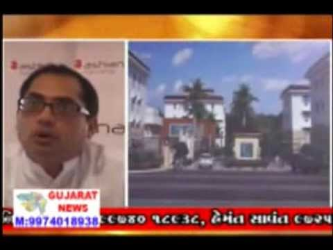 Gujarat News: Ashiana Housing's Navrang Project, Halol video