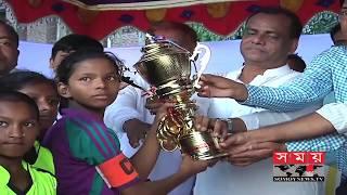 ময়মনসিংহে বঙ্গবন্ধু-বঙ্গমাতা ফুটবল টুর্নামেন্ট অনুষ্ঠিত | BD Football News | Somoy TV