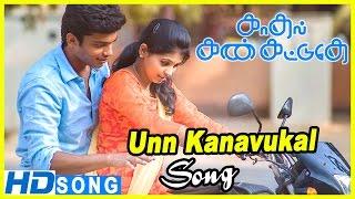 Kadhal Kan Kattudhe Movie Scenes | Unn Kanavukal song | KG proposes Athulya | Shivaraj