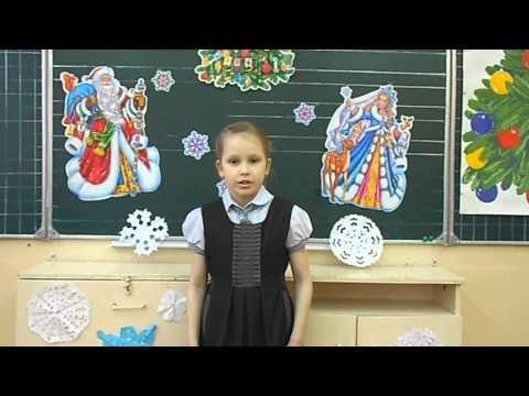 Презентация на тему:  рождественская сказка выполнила