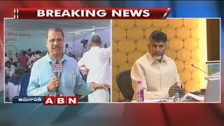 AP CM Chandrababu Naidu to meet with TDP ministers over YS Jagan Antitrust Resolution