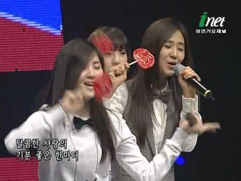 Snsd - Kissing You  Korea Entertainment Arts Awards 1 3 Nov12.2008 Girls' Generation 720p Hd video