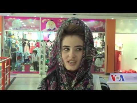 Afghanistan  EID PREPERATION VOA Ashan